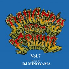 DJ MINOYAMA - DANCER'S BEST FRIEND Vol.7
