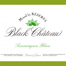 Black Chateau -Summer- / RESERVA[MixCD]