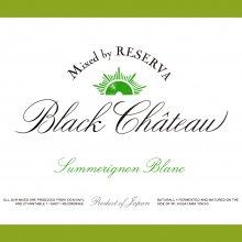 Black Chateau -Summer- / RESERVA[MixCD]