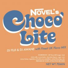 DJ FUJI & DJ AWANE /CHOCO LITE UK Flava MIX