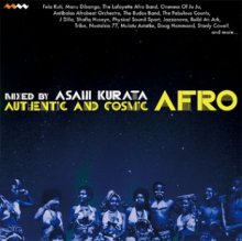 Asahi Kurata / Authentic and Cosmic AFRO (MIX-CDR)<img class='new_mark_img2' src='//img.shop-pro.jp/img/new/icons1.gif' style='border:none;display:inline;margin:0px;padding:0px;width:auto;' />