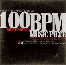 Asahi Kurata : mother moon Anniversary Mix - About 100BPM Music Pieces (MIX-CDR)