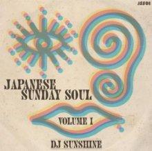 DJ Sunshine : Japanese Sunday Soul (MIX-CDR)