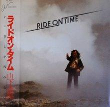 山下達郎/RIDE ON TIME 帯付 RAL-8501
