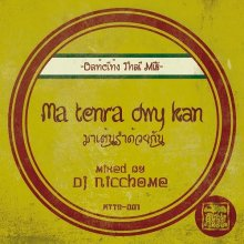 MA TENRA DWY KAN- DJ にっちょめ