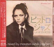 Premium Cuts* presents  Bistro Jazz -La vie en rose-/鈴木雅尭