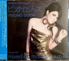 Premium Cuts* presents  Bistro Jazz -Feeling Good-/鈴木雅尭<img class='new_mark_img2' src='//img.shop-pro.jp/img/new/icons1.gif' style='border:none;display:inline;margin:0px;padding:0px;width:auto;' />