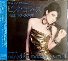 Premium Cuts* presents  Bistro Jazz -Feeling Good-/鈴木雅尭