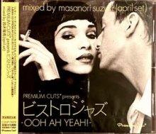 Premium Cuts* presents Bistro Jazz -Ooh Ah Yeah!-/鈴木雅尭