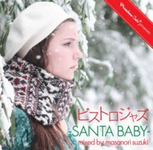 鈴木雅尭 (masanori suzuki) / PREMIUM CUTS* presents ビストロジャズ -Santa Baby-