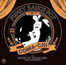 【7インチ】COMA-CHI ・Funky Sauce Pot / Return Of The Bad Girl (RYUHEI THE MAN 45 BREAK EDIT)
