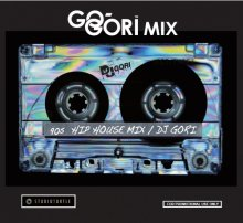 GO-GORIMIX SPECIAL MIX
