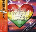 【再入荷】DJ Yoshifumi / Twilight Lovers Vol.4 <img class='new_mark_img2' src='https://img.shop-pro.jp/img/new/icons55.gif' style='border:none;display:inline;margin:0px;padding:0px;width:auto;' />