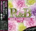 【再入荷/会員特別料金対象商品】DJ Suggie / R&B Dance Classic Covers vol.2