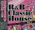 DJ Suggie / R&B Classic House - Special Edition Vol.1 -