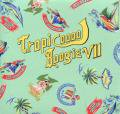 DJ Muro / Tropicooool Boogie Vol.7