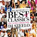 DJ STEELO / THE BEST OF CLASSICS VOL.1-2 (2CDs)