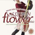 DJ Shun / Flower Vol.12