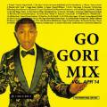 【会員登録で400円】DJ Gori / Go-Gorimix 2014.April