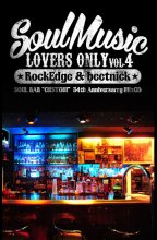 【大人気SOUL MIX 4作目】Soul Music Lovers Only Vol.4 by Rock Edge & Beetnick【ブックレット付・CD2枚組】