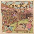 DJ Kai & Tai / Dictionary (2CDs)