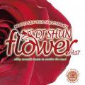 [期間限定SALE]【新譜R&B/名曲MIX】DJ Shun / Flower  Vol.17【MIXCD】