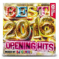 【会員登録すると500円】DJ Genius / Best 2016 -Opening Hits-