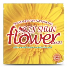 【新譜R&B/名曲MIX】DJ Shun / Flower  Vol.22【MIXCD】