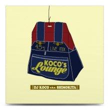 【ディープ・ラウンジMIX 】DJ KOCO aka SHIMOKITA / 45's LIVE MIX -LOUNGE-