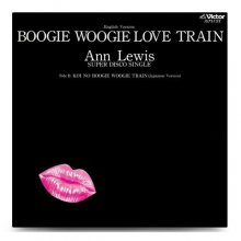 【和モノブギー】Ann Lewis / Boogie Woogie Love Train【7inch】