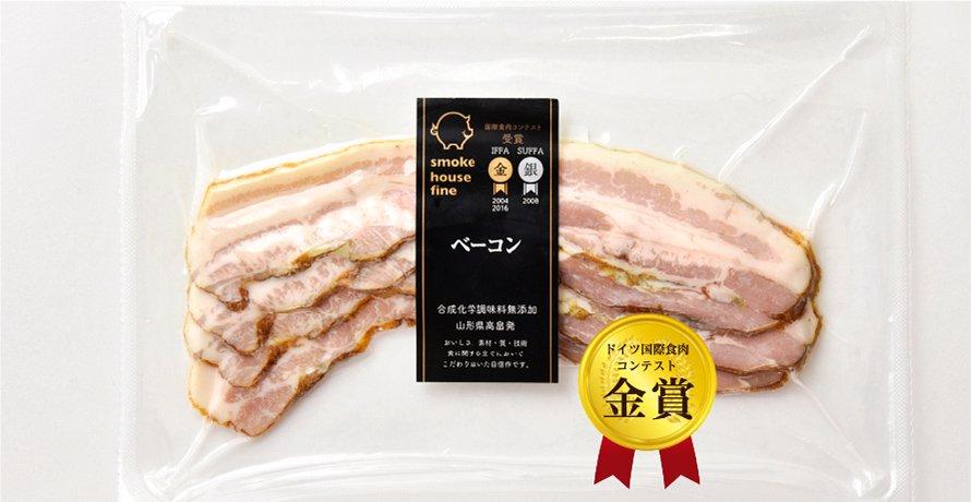 ベーコン(スライス) Sliced Bacon