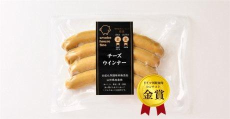ミックスソーセージ(チーズ入り) Cheese Stuffed Sausage