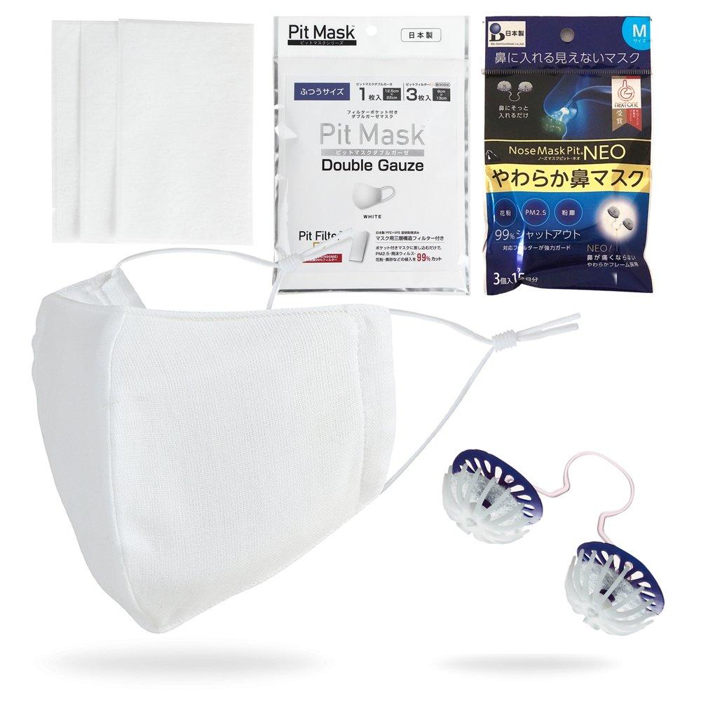 ノーズマスクピットNEO(3個入)+NEW ピットマスク ダブルガーゼ【N95対応|PFE99%|VFE99%】花粉対策+コロナウィルス対策マスク