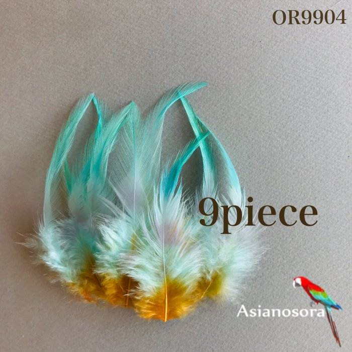 original color feather