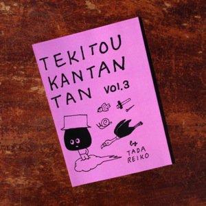 『TEKITOU KANTANTAN てきとうかんたんたん』vol.3