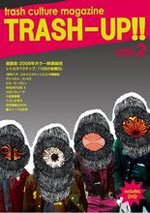 ��TRASH UP!!��vol.2