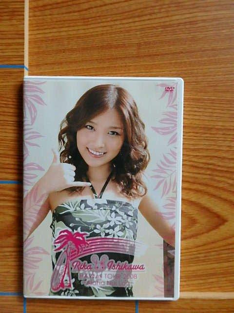 DVD 石川梨華 HAWAII TOUR 2008/V1F