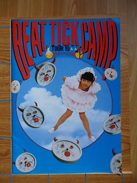 小泉今日子 BEAT TICK CAMP パンフレット/T1F