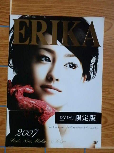 ERIKA 2007 沢尻エリカ 写真集。DVD付き限定版/T17