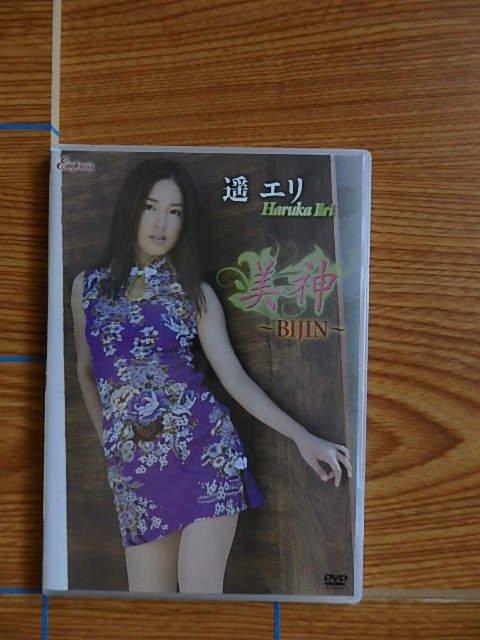 DVD 遥エリ 美神 〜BIJIN〜/V2E