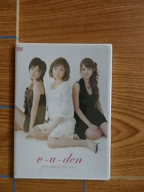 DVD 美勇伝 DVD MAGAZINE vol.4/新品V9M