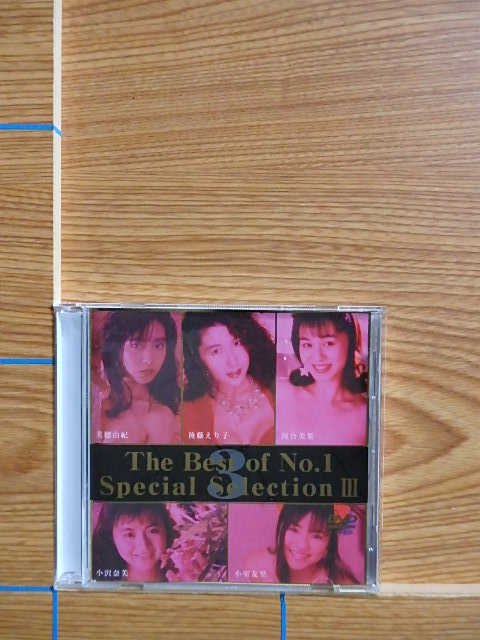 DVD The Best of No.1 special selection �(美穂由紀、河合美果、他)/V69