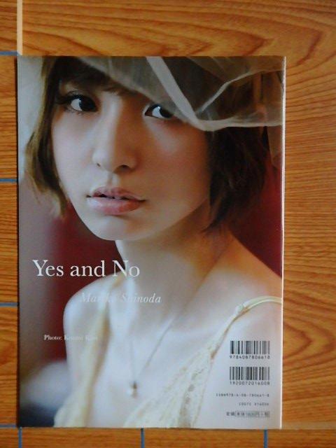 篠田麻里子 『Yes and No』 写真集/C31