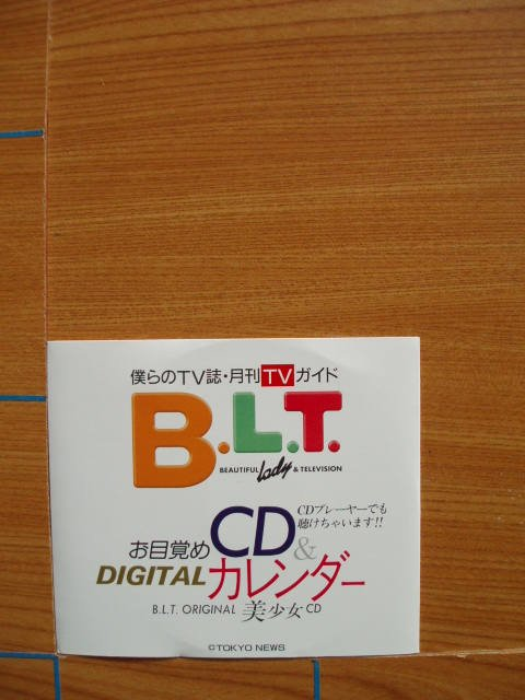 CD B.L.T お目覚め & DIGITALカレンダー/V40