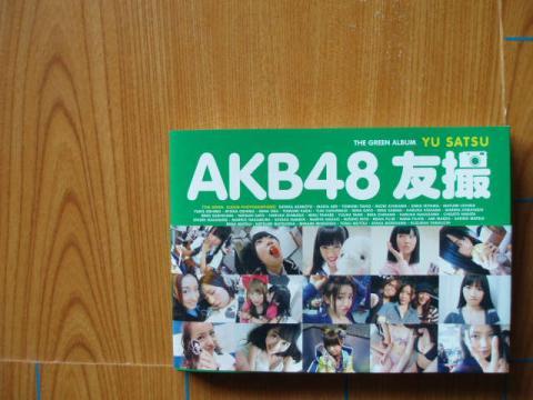 AKB48 友撮 THE GREEN ALBUM 写真集/C21