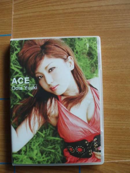 DVD 太田ゆうき ACE/V96