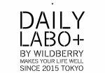ステンシルシート Wildberry Labo+2