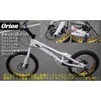 ORION バイクトライアル - MITANI ...