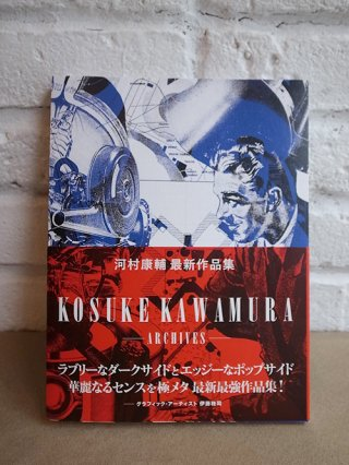【Karaln BOOKS no.1】KOSUKE KAWAMURA ARCHIVES (SPACE SHOWER BOOKS)