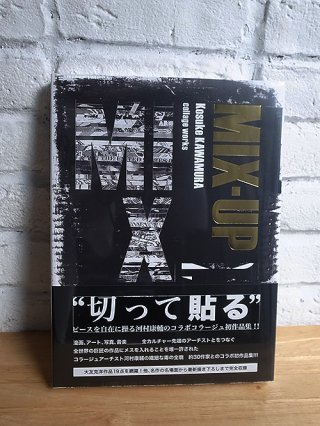 <img class='new_mark_img1' src='https://img.shop-pro.jp/img/new/icons11.gif' style='border:none;display:inline;margin:0px;padding:0px;width:auto;' />【Karaln BOOKS no.3】KOSUKE KAWAMURA